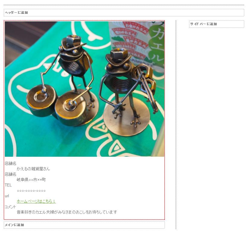 test -- お店紹介 2014-12-12 20-26-37