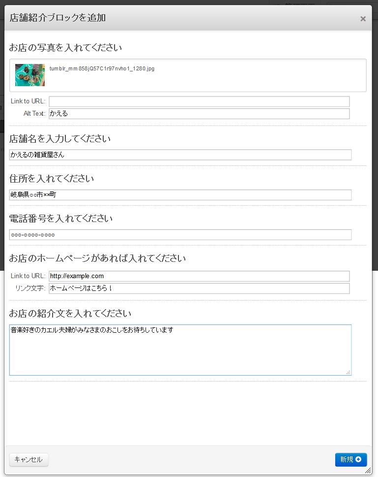 test -- お店紹介 2014-12-12 20-21-44
