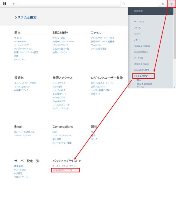01note -- システムと設定 2014-09-25 20-54-47