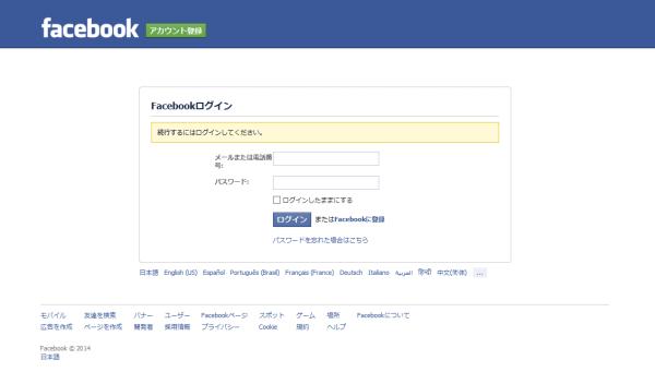 Facebook 2014-10-20 22-31-42