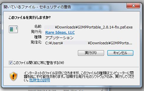 GIMP4