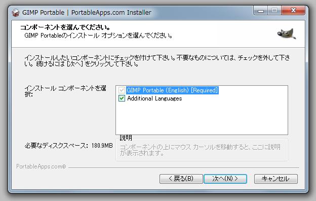 GIMP7