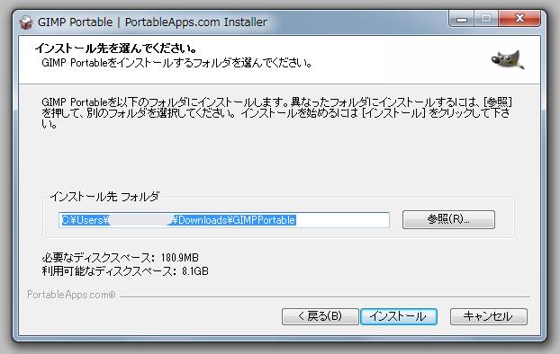 GIMP8