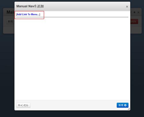 Manual Nav10