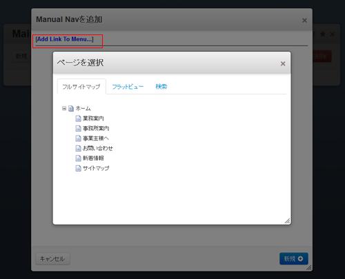 Manual Nav11