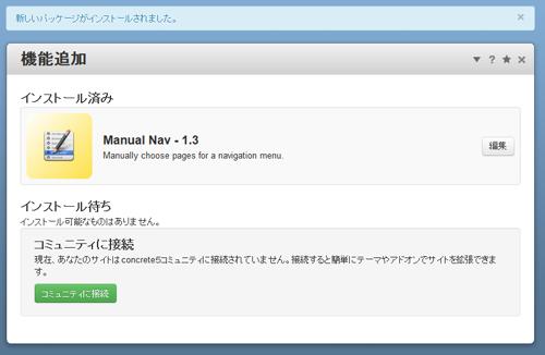Manual Nav7