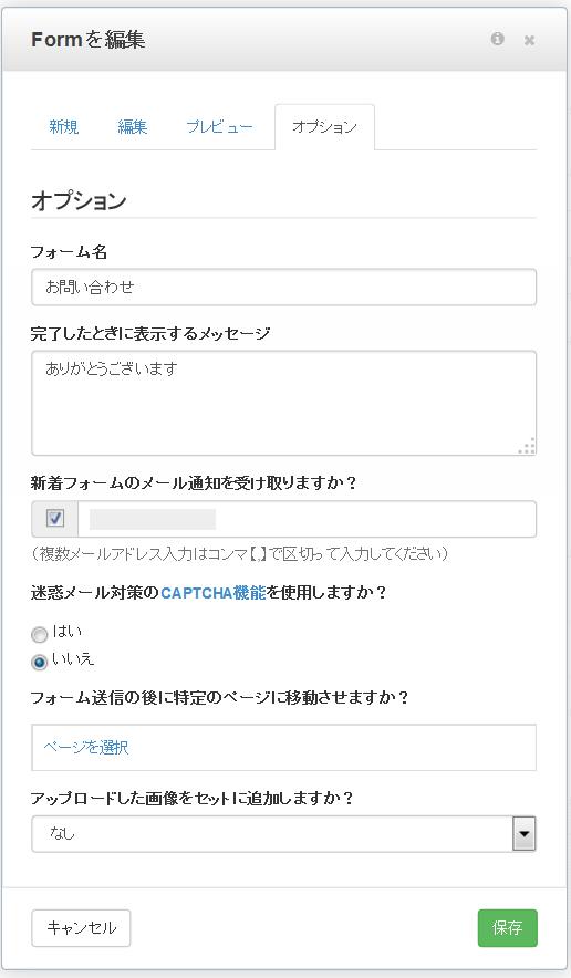 お問い合わせ 2014-10-09 15-05-29