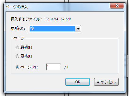 pdf a3 a4両面印刷 mac プレビュー