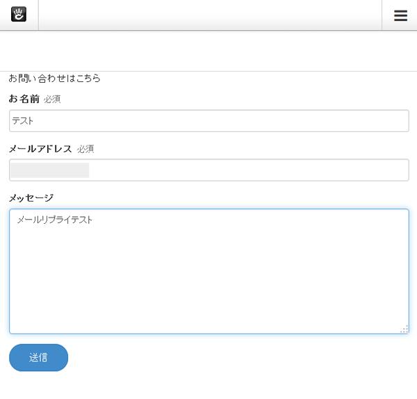 お問い合わせ 2014-10-09 14-54-14