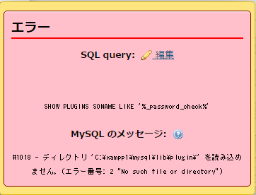 password-setting-of-mysql-root-and-phpmyadmin-of-