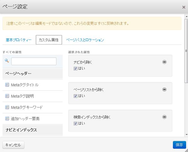 ブログアーカイブ 2014-10-01 15-42-08