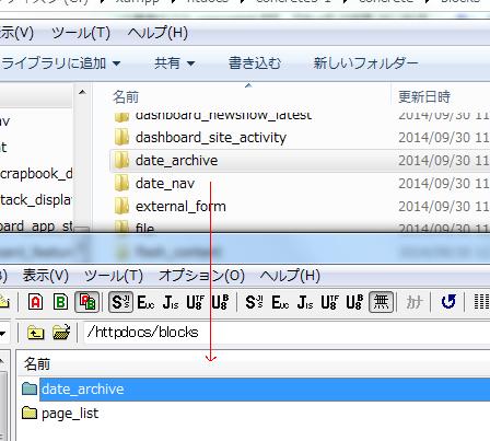 date_archive
