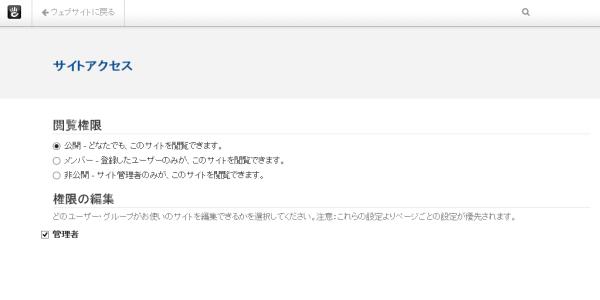 01note -- サイトアクセス 2014-10-20 22-23-51