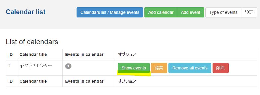 ds-event-calendar11