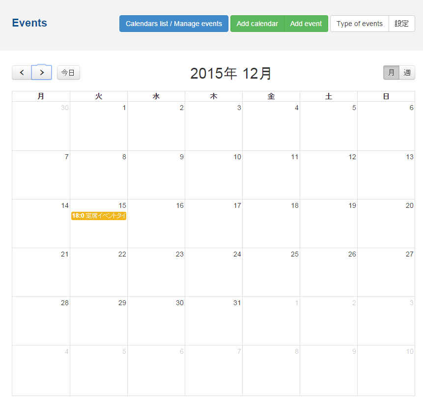 ds-event-calendar12