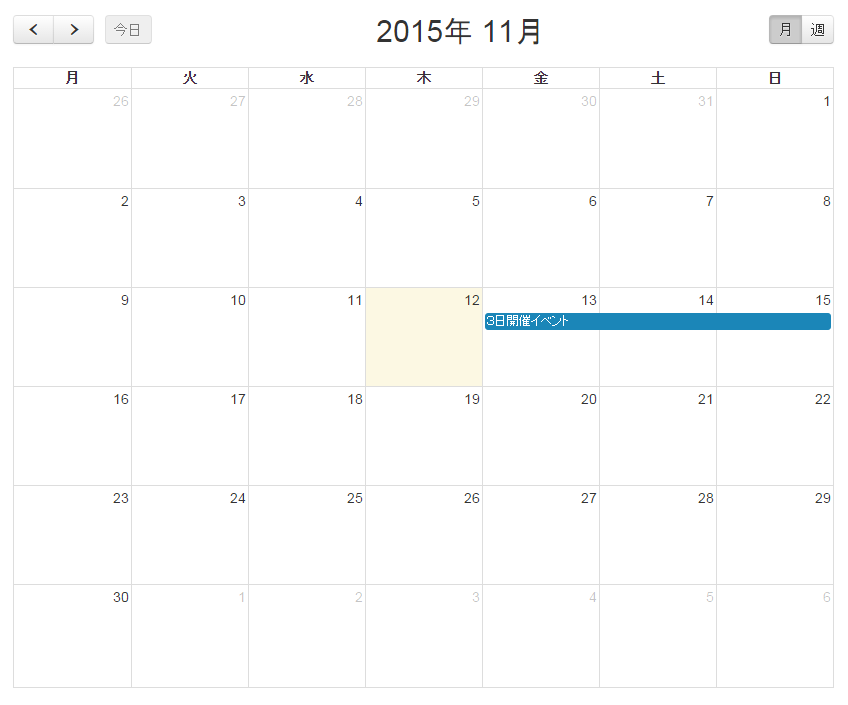 ds-event-calendar14
