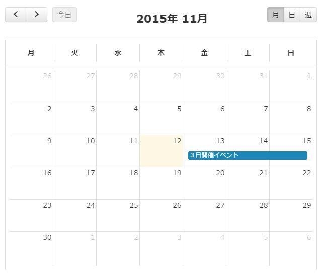 ds-event-calendar17