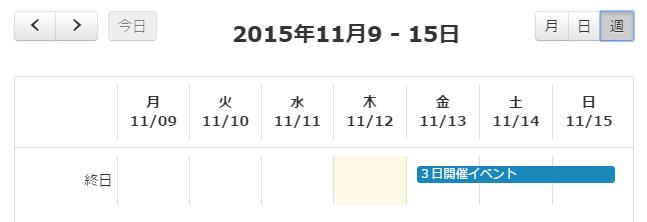 ds-event-calendar18
