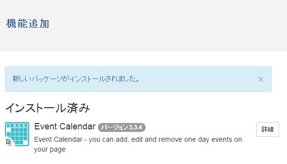 ds-event-calendar2