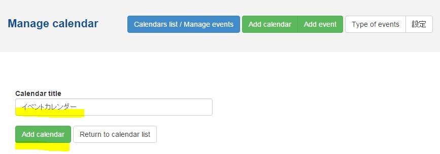 ds-event-calendar5