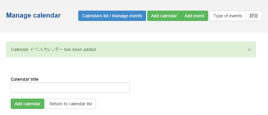 ds-event-calendar6