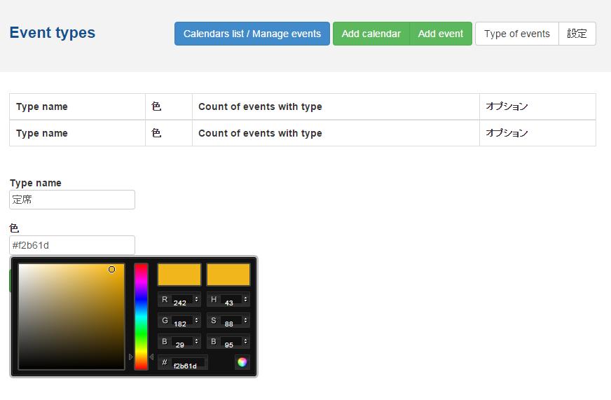 ds-event-calendar7