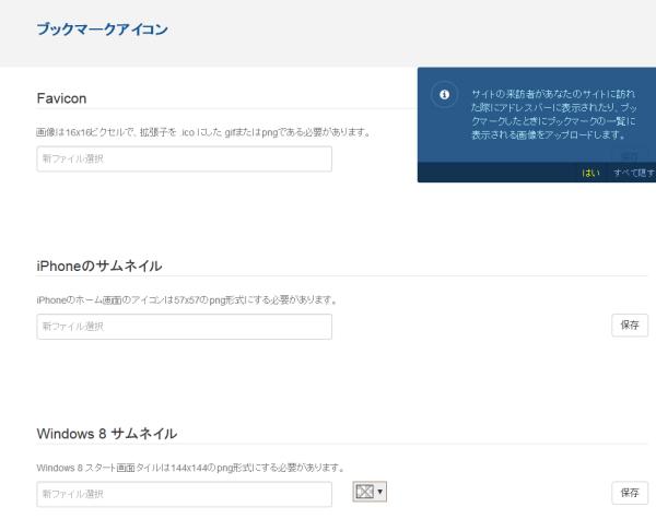 01note -- ブックマークアイコン 2014-10-20 21-22-34