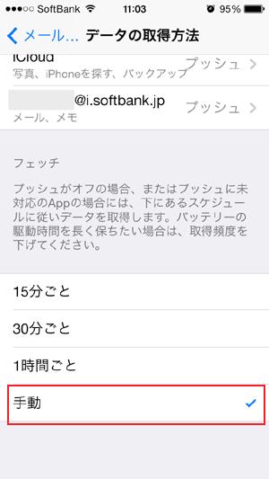gmail-setting4