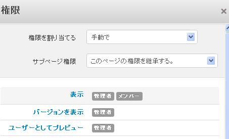 login7