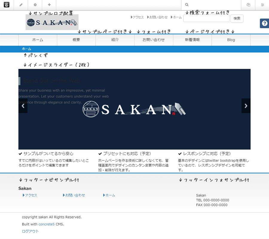 sakan-sample